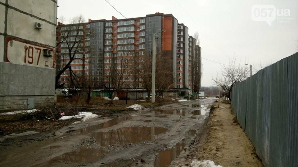 Первая «волна» заселения харьковчан в ЖК «Мирный» на Мирной, 19 прошла в ноябре 2016 года. Сейчас здесь около 250 семей. Помимо глубоких ям на дороге, тротуаров на ул. Веселой тоже нет.