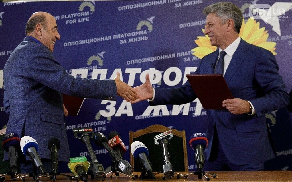 Бойко как единый кандидат от оппозиции проходит во второй тур , фото-1