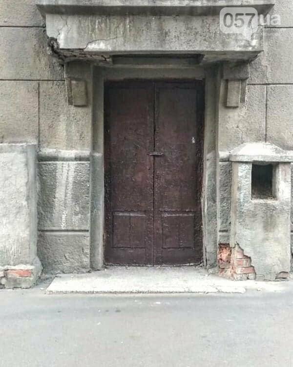 Двери неизвестного Харькова: эстетика городских дебрей, - ФОТО, фото-2