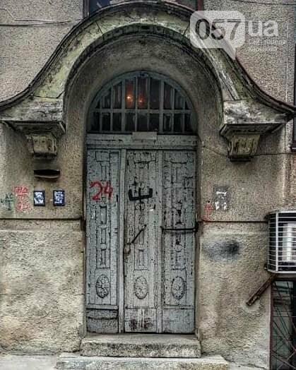 Двери неизвестного Харькова: эстетика городских дебрей, - ФОТО, фото-4
