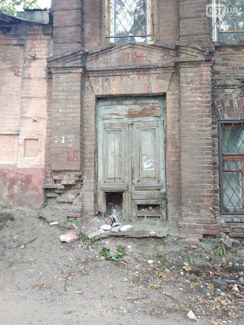 Двери неизвестного Харькова: эстетика городских дебрей, - ФОТО, фото-19