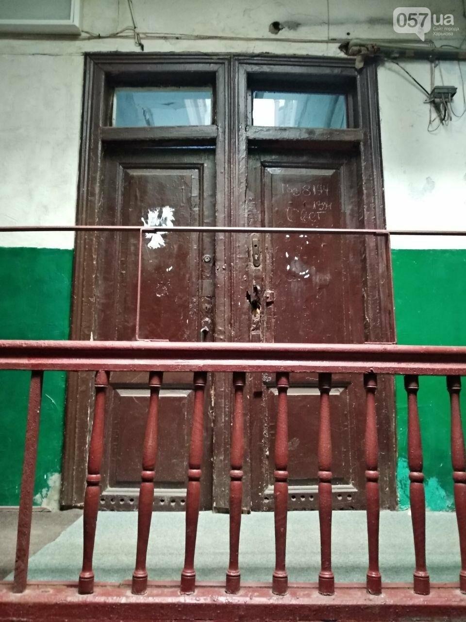 Двери неизвестного Харькова: эстетика городских дебрей, - ФОТО, фото-14