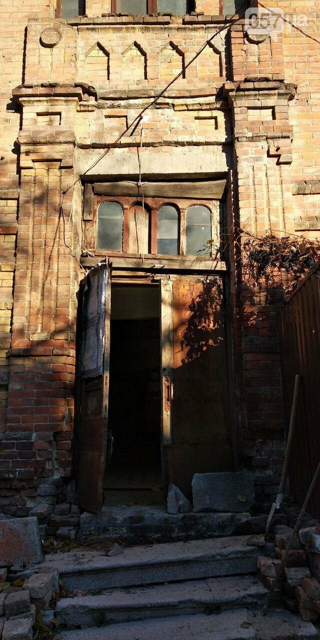 Двери неизвестного Харькова: эстетика городских дебрей, - ФОТО, фото-17