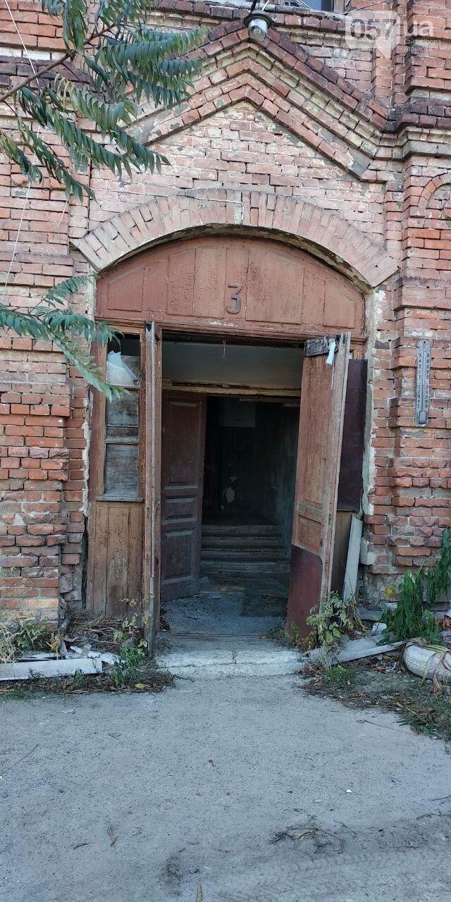 Двери неизвестного Харькова: эстетика городских дебрей, - ФОТО, фото-18