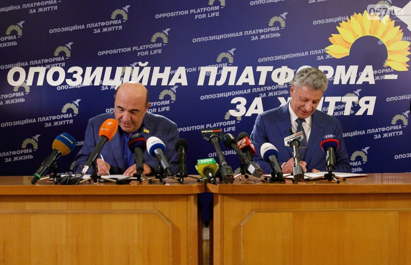 Юрий Бойко объявил о создании в Верховной Раде депутатской группы «Оппозиционная платформа – За жизнь», фото-1