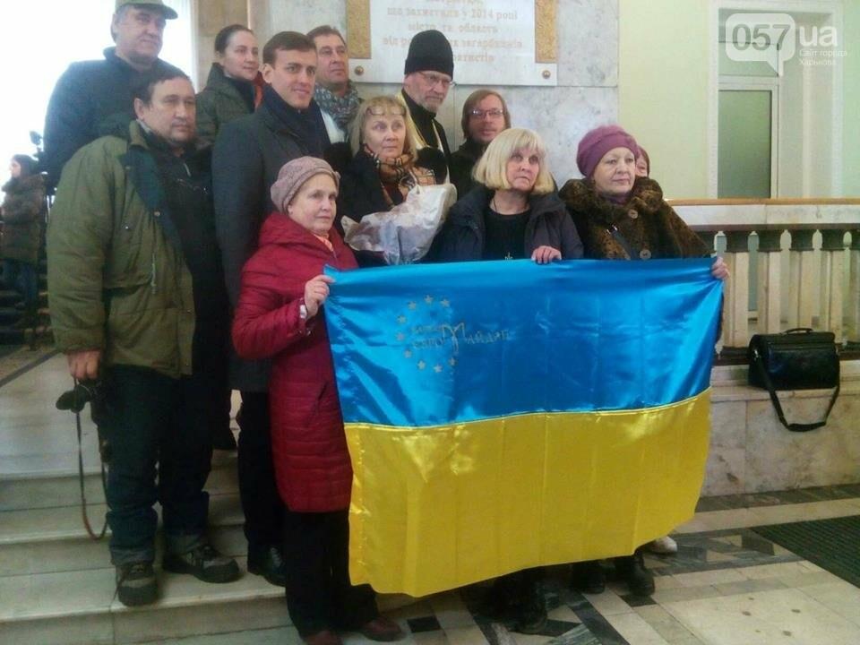 В Харькове открыли доску героям Революции достоинства, - ФОТО, фото-7