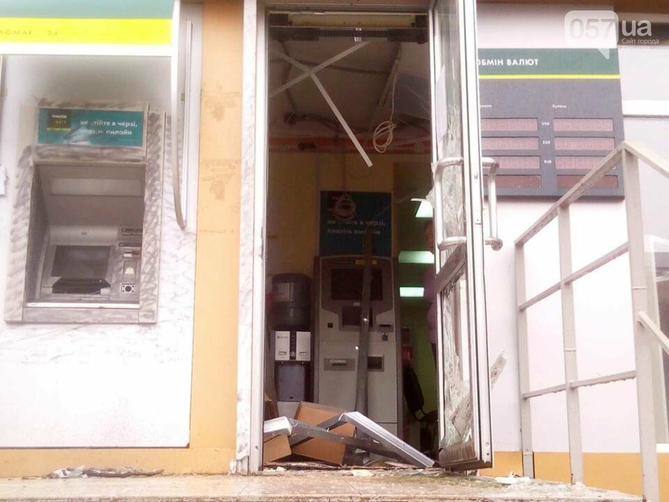 Ночью в Харькове неизвестные взорвали банкомат и украли деньги, - ФОТО, фото-2