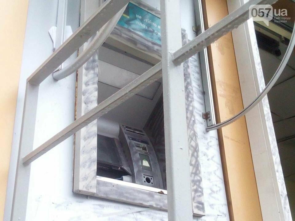 Ночью в Харькове неизвестные взорвали банкомат и украли деньги, - ФОТО, фото-3