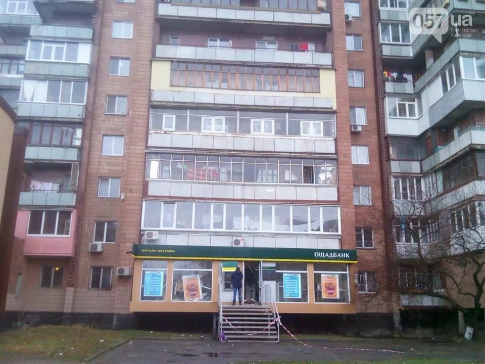 Ночью в Харькове неизвестные взорвали банкомат и украли деньги, - ФОТО, фото-4
