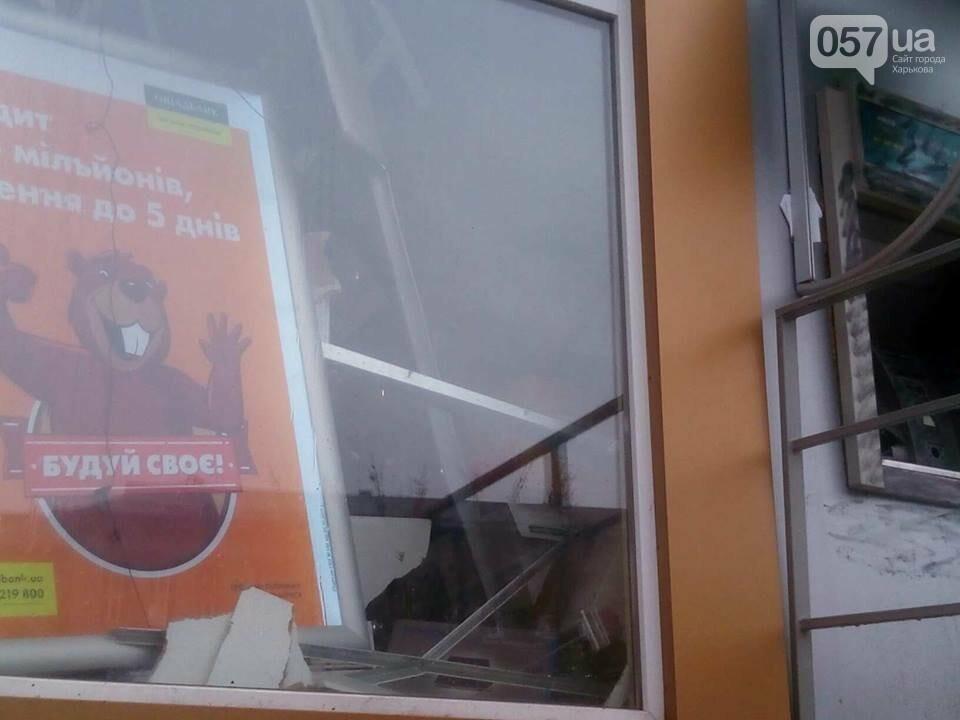 Ночью в Харькове неизвестные взорвали банкомат и украли деньги, - ФОТО, фото-5