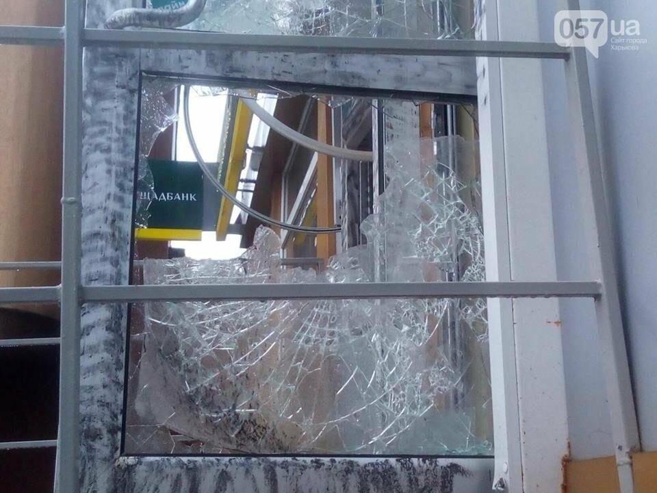 Ночью в Харькове неизвестные взорвали банкомат и украли деньги, - ФОТО, фото-6