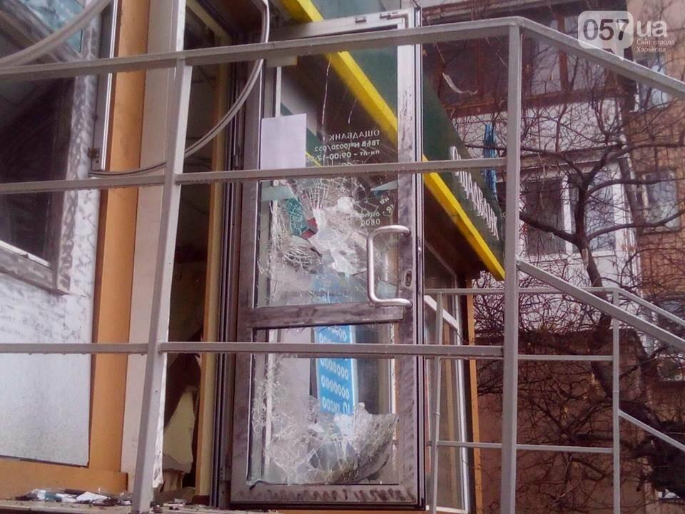 Ночью в Харькове неизвестные взорвали банкомат и украли деньги, - ФОТО, фото-7