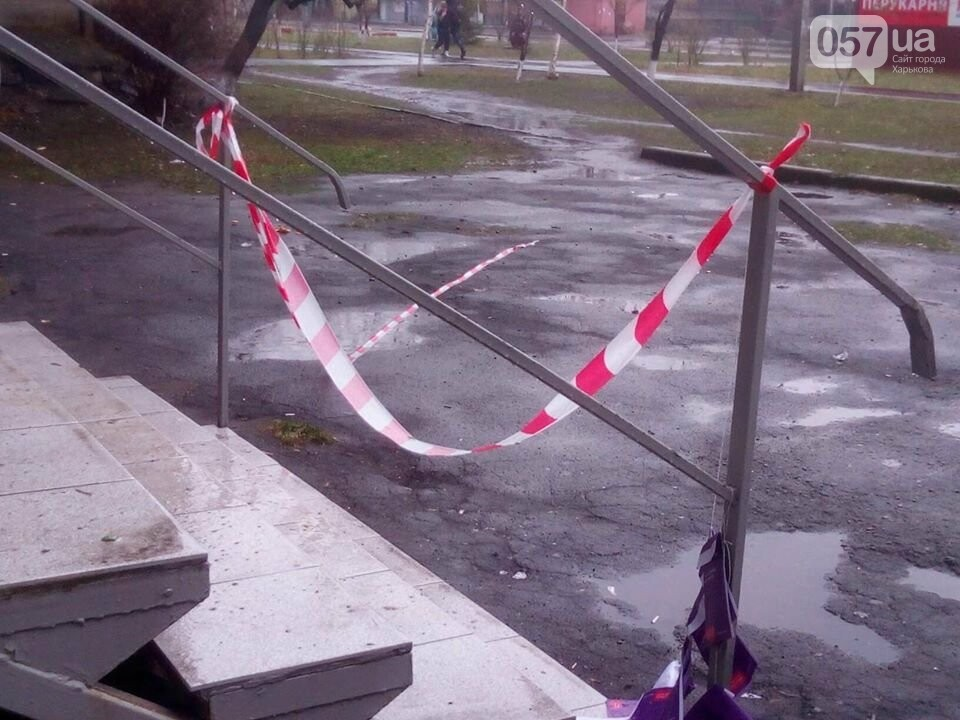 Ночью в Харькове неизвестные взорвали банкомат и украли деньги, - ФОТО, фото-8