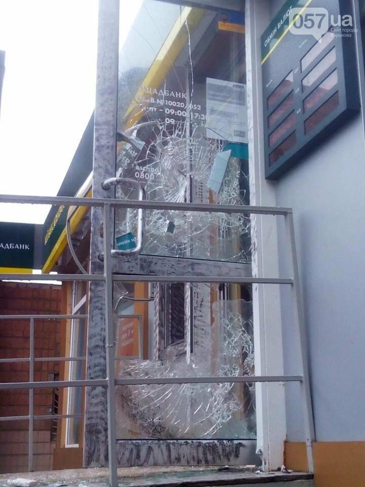 Ночью в Харькове неизвестные взорвали банкомат и украли деньги, - ФОТО, фото-9