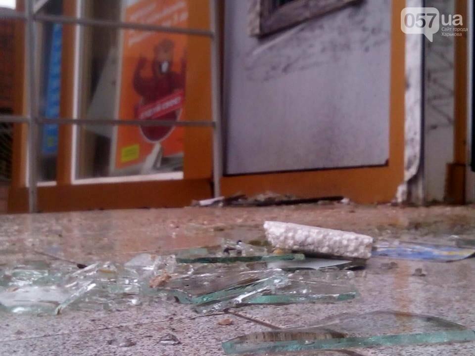 Ночью в Харькове неизвестные взорвали банкомат и украли деньги, - ФОТО, фото-10