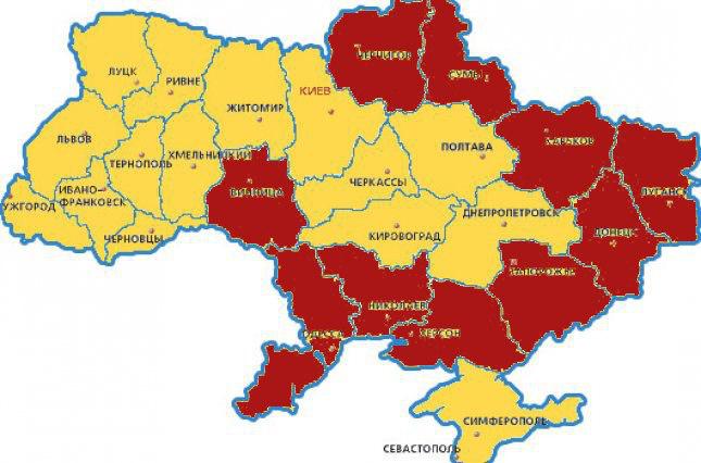 Военное положение: Все последствия для Украины, фото-2