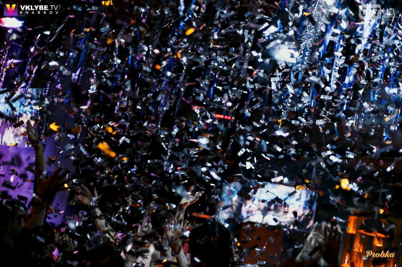 Где отметить Новый Год!, фото-29
