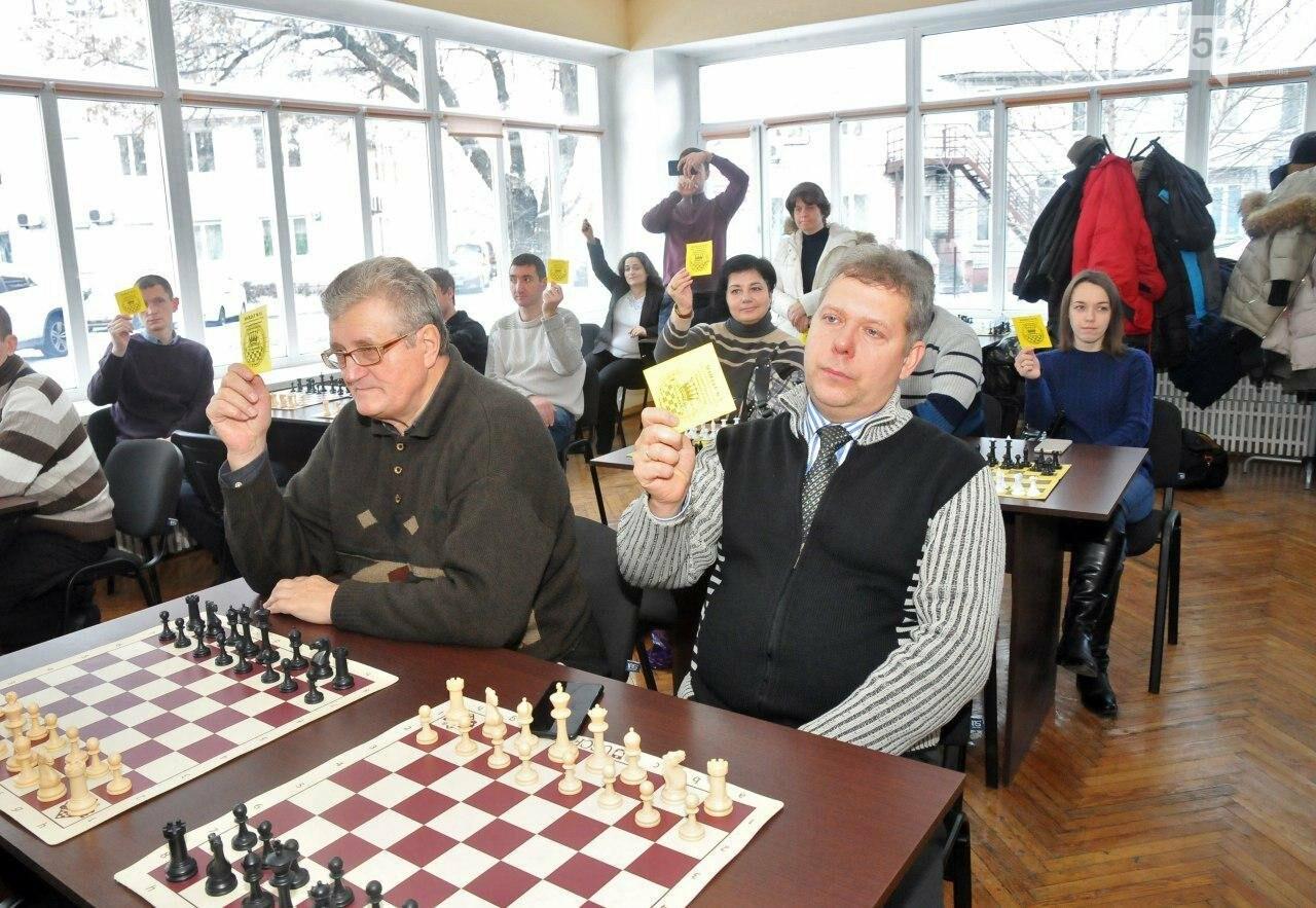 Президентом Харьковской областной федерации шахмат стал Александр Грановский, фото-1