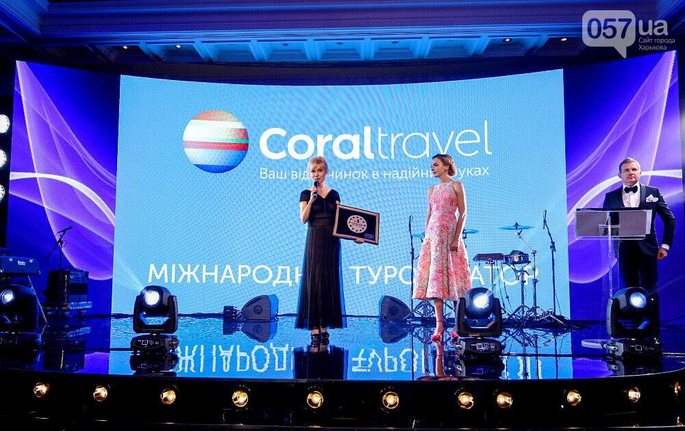 Третья победа Coral Travel в конкурсе «Выбор года» , фото-2