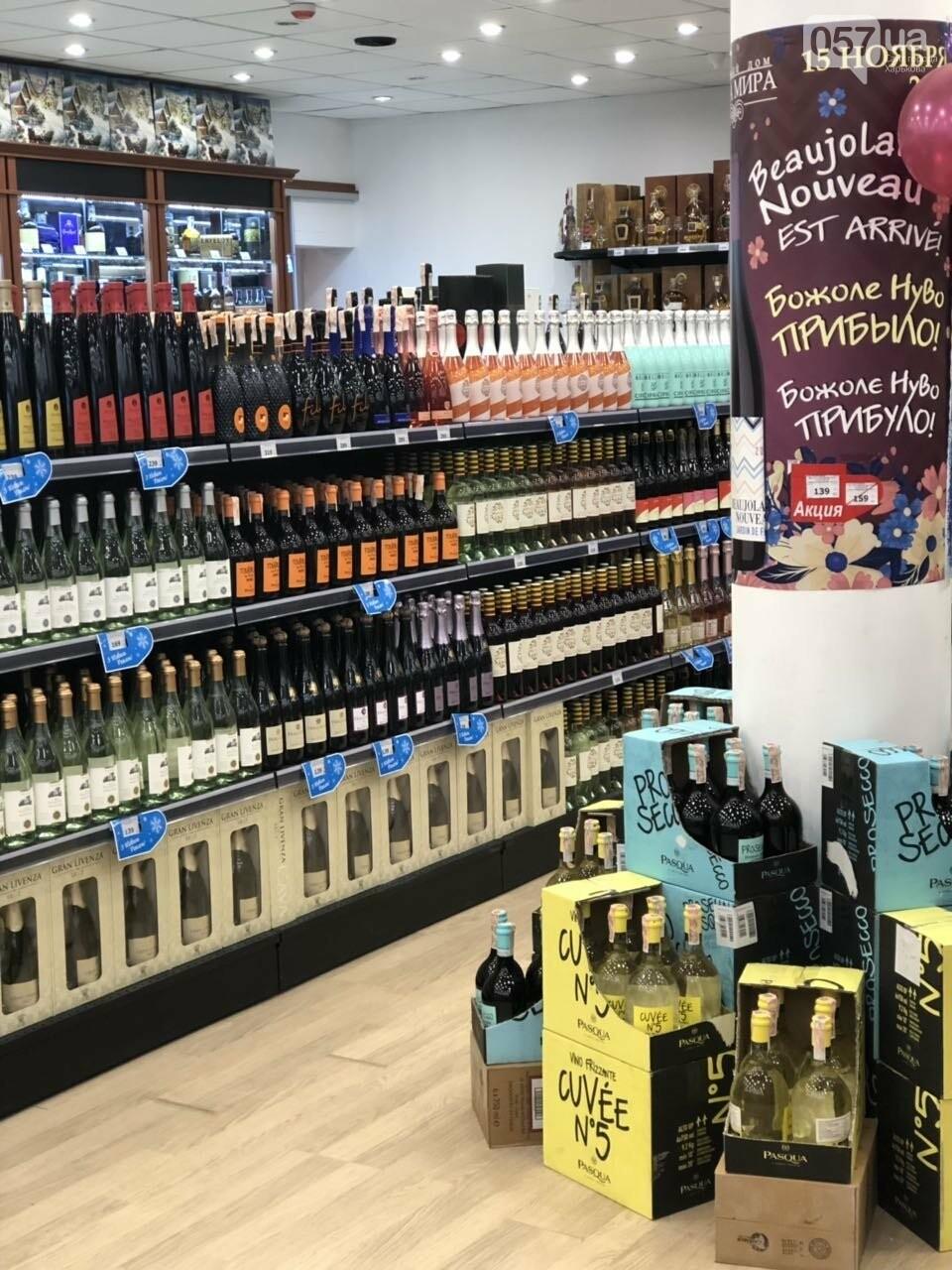 В Харькове открылся новый магазин для самых требовательных гурманов – «Вина мира», фото-8