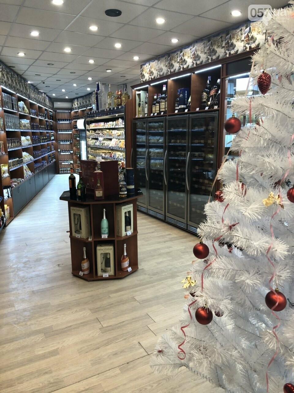 В Харькове открылся новый магазин для самых требовательных гурманов – «Вина мира», фото-9