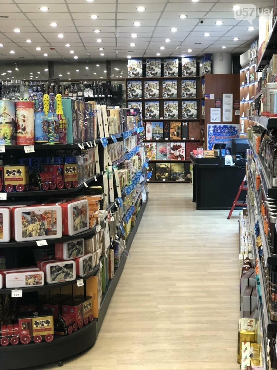 В Харькове открылся новый магазин для самых требовательных гурманов – «Вина мира», фото-5