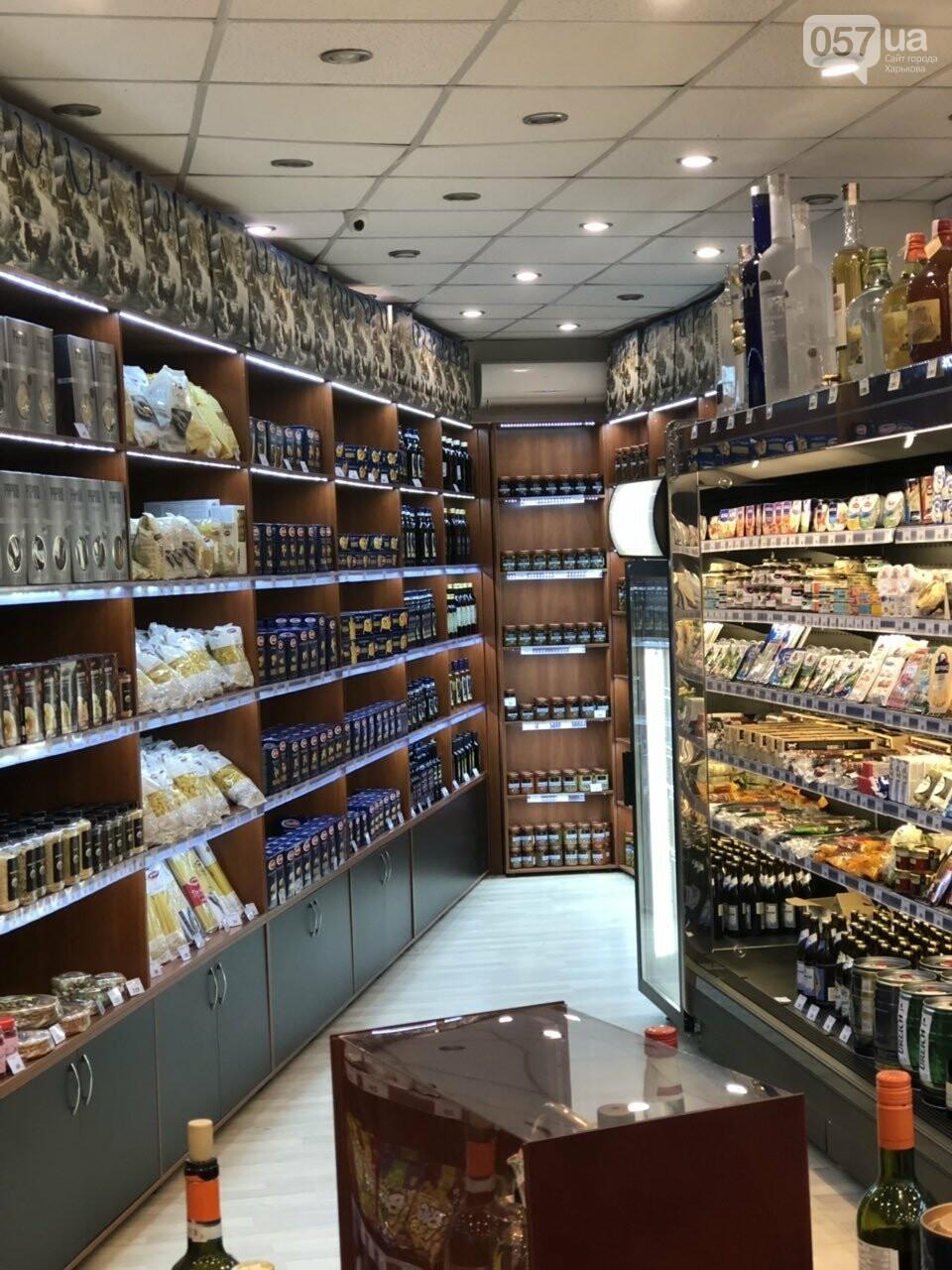 В Харькове открылся новый магазин для самых требовательных гурманов – «Вина мира», фото-4