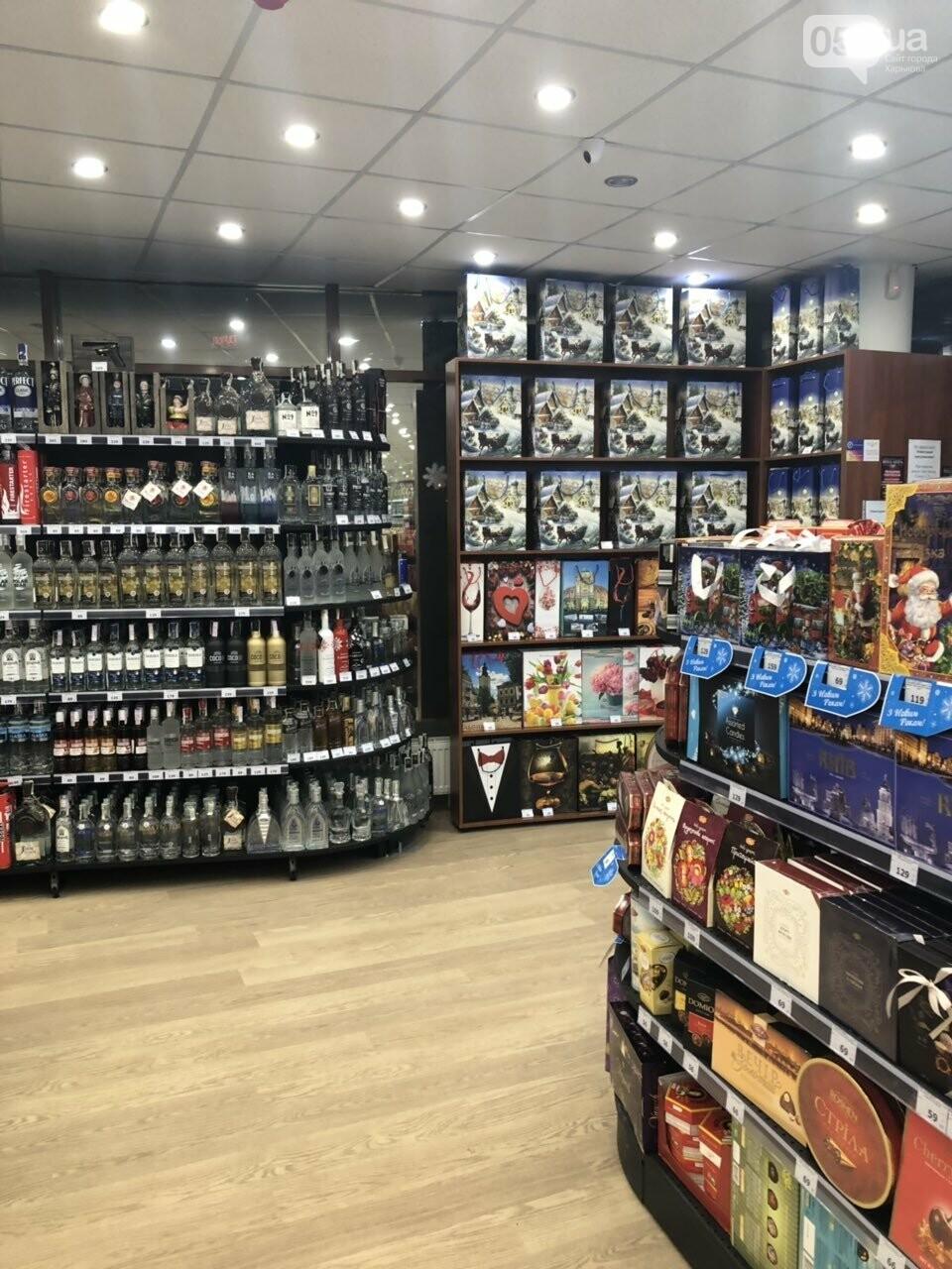 В Харькове открылся новый магазин для самых требовательных гурманов – «Вина мира», фото-2