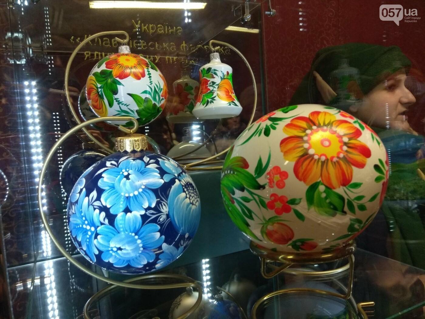 Фабрика елочных игрушек под Киевом. Куда харьковчане могут поехать на выходных, - ФОТО, фото-15