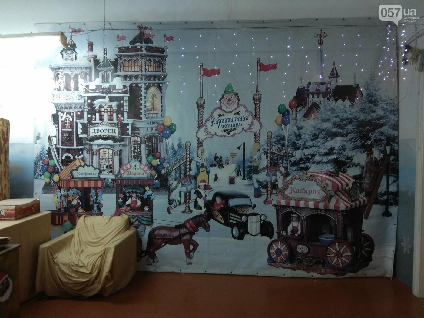Фабрика елочных игрушек под Киевом. Куда харьковчане могут поехать на выходных, - ФОТО, фото-27