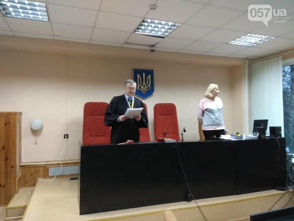 ДТП на Сумской: Дронова и Зайцеву оставили под арестом, - ФОТО, фото-1