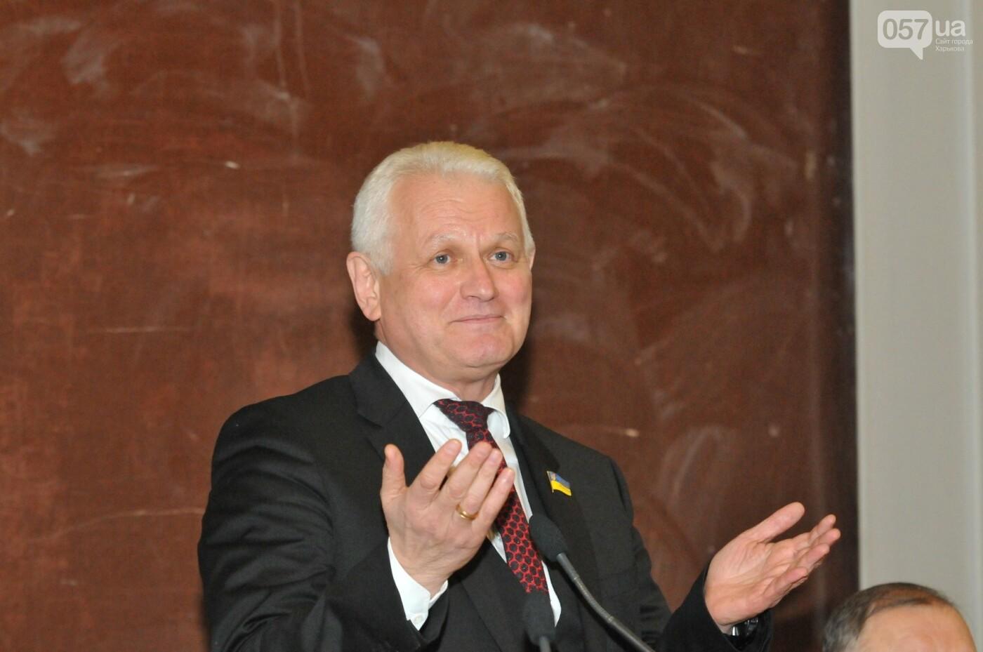 Руководитель комитета ВР по образованию и науке встретился с харьковскими педагогами, фото-1