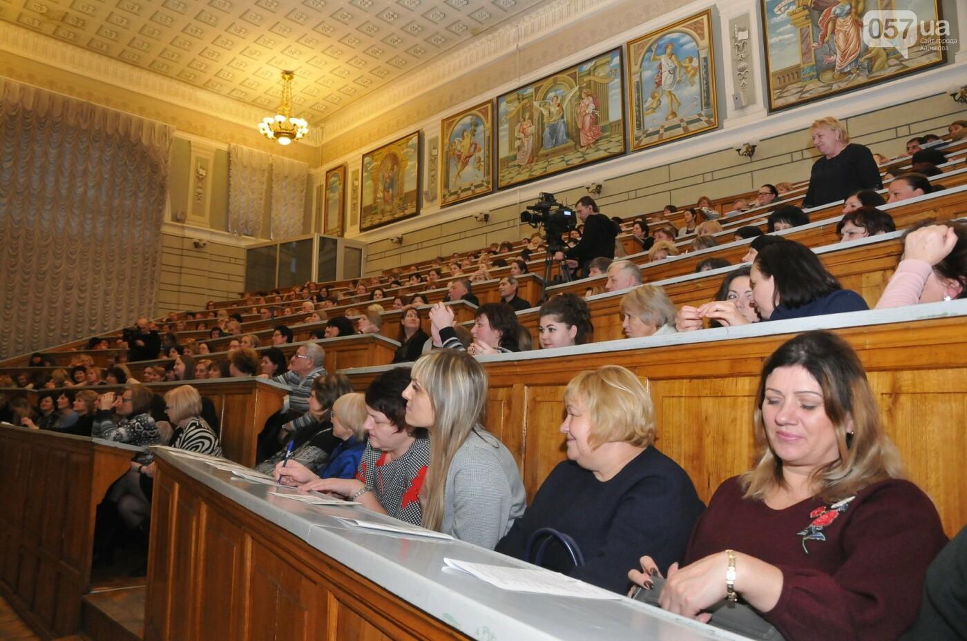 Руководитель комитета ВР по образованию и науке встретился с харьковскими педагогами, фото-4