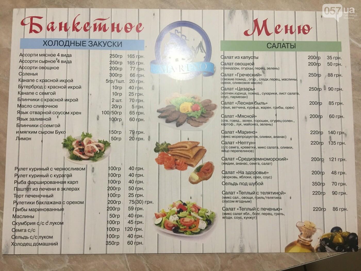 Где отметить корпоратив в Харькове?, фото-70