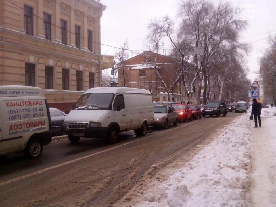 В центре Харькова образовались пробки, - ФОТО, фото-2