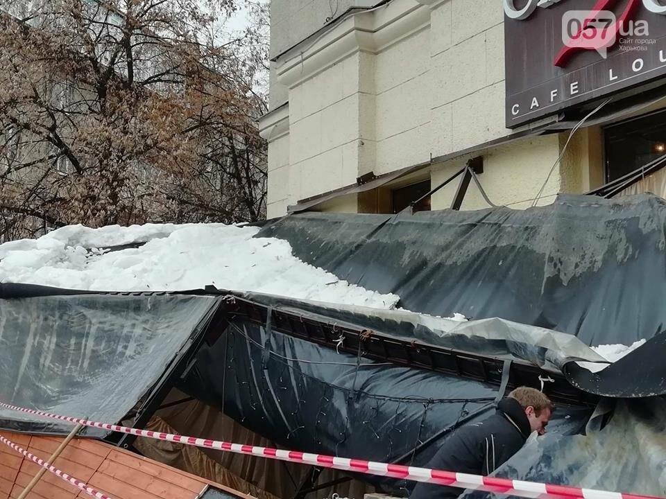 В центре Харькова из-за обвала снега рухнула терраса ресторана, - ФОТО, фото-3