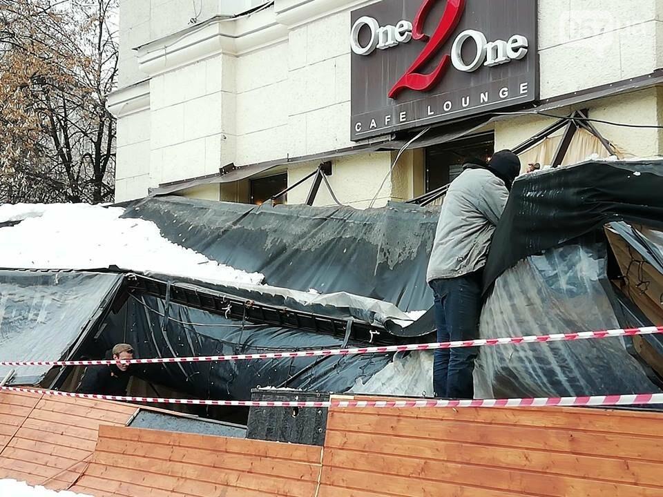 В центре Харькова из-за обвала снега рухнула терраса ресторана, - ФОТО, фото-2