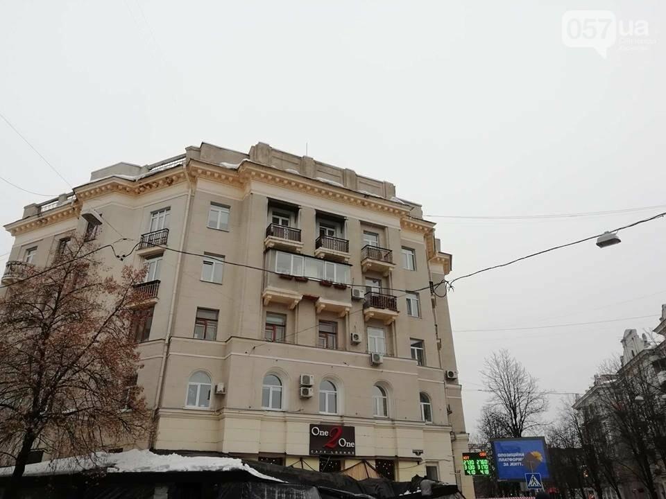 В центре Харькова из-за обвала снега рухнула терраса ресторана, - ФОТО, фото-5