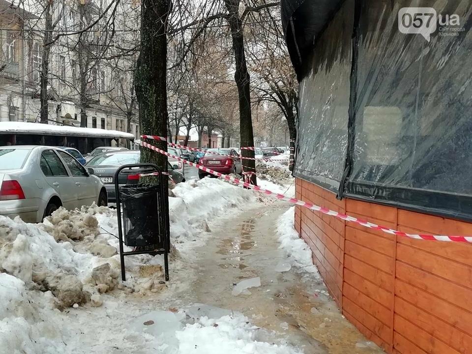 В центре Харькова из-за обвала снега рухнула терраса ресторана, - ФОТО, фото-7