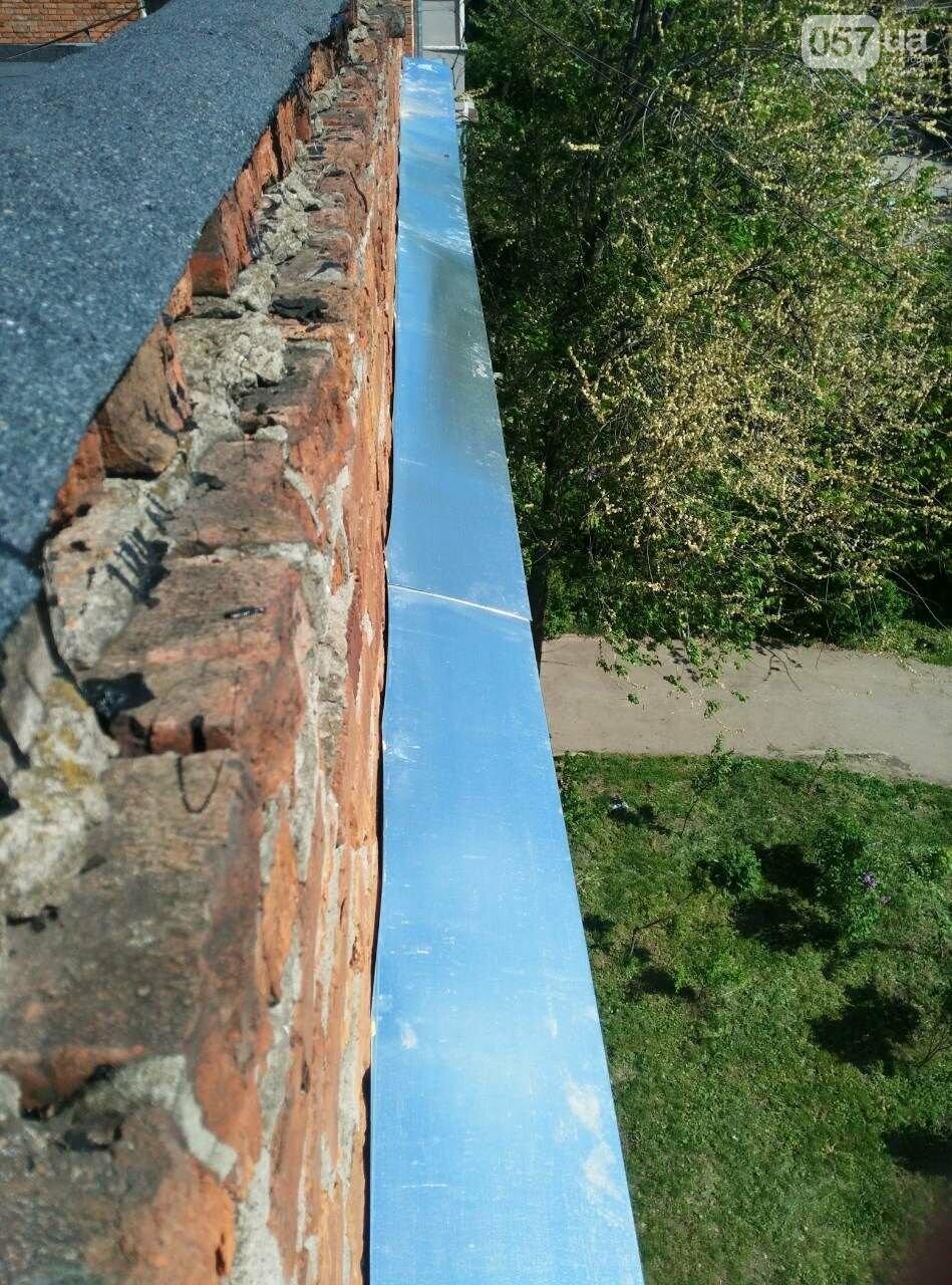 Залитые стены квартир и разваливающаяся стена дома: харьковчане пытаются справиться с коммунальным коллапсом, - ФОТО, фото-8