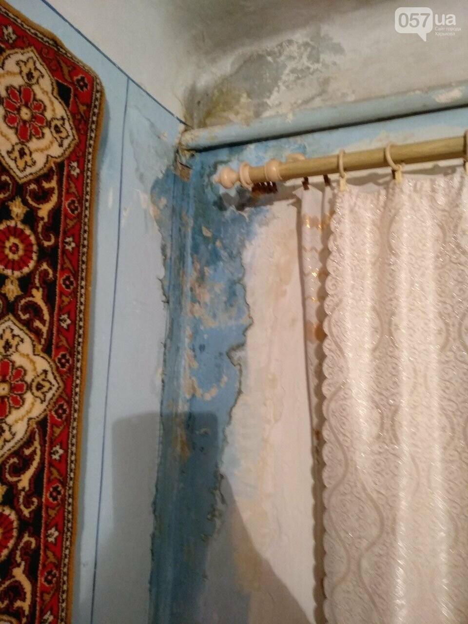 Залитые стены квартир и разваливающаяся стена дома: харьковчане пытаются справиться с коммунальным коллапсом, - ФОТО, фото-10