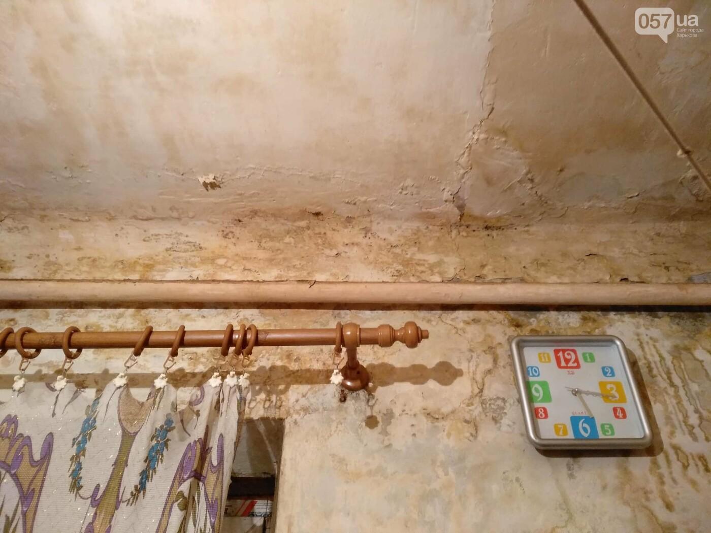 Залитые стены квартир и разваливающаяся стена дома: харьковчане пытаются справиться с коммунальным коллапсом, - ФОТО, фото-12
