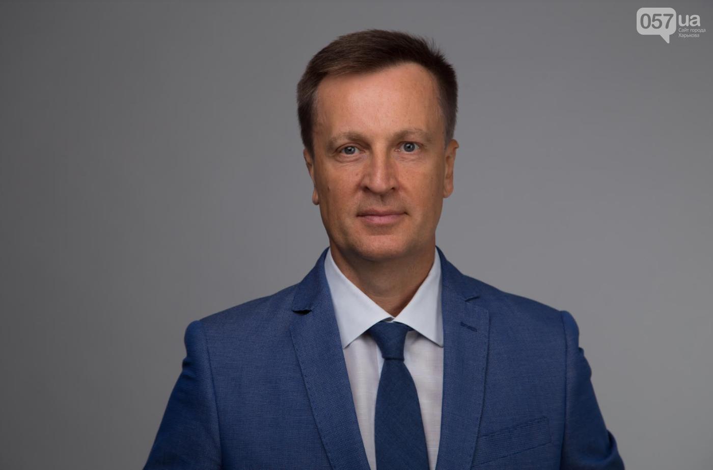 Валентин Наливайченко закликав об'єднатися для захисту вільних і справедливих виборів, фото-1