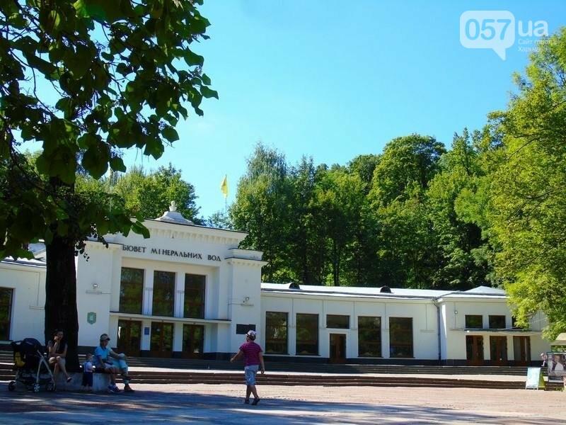 Санаторії Трускавця- ідеальні умови для оздоровлення і відпочинку всієї родини., фото-1