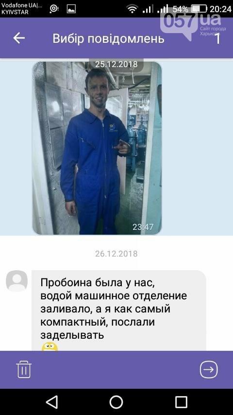"""""""Погибшие моряки не знали, куда плывут"""": как российский уголь продают в Украину """"втридорога"""" под видом африканского, - ФОТО, фото-4"""