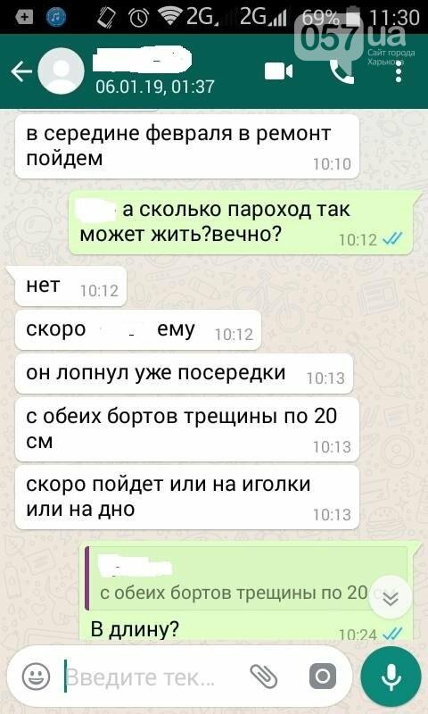 """""""Погибшие моряки не знали, куда плывут"""": как российский уголь продают в Украину """"втридорога"""" под видом африканского, - ФОТО, фото-5"""