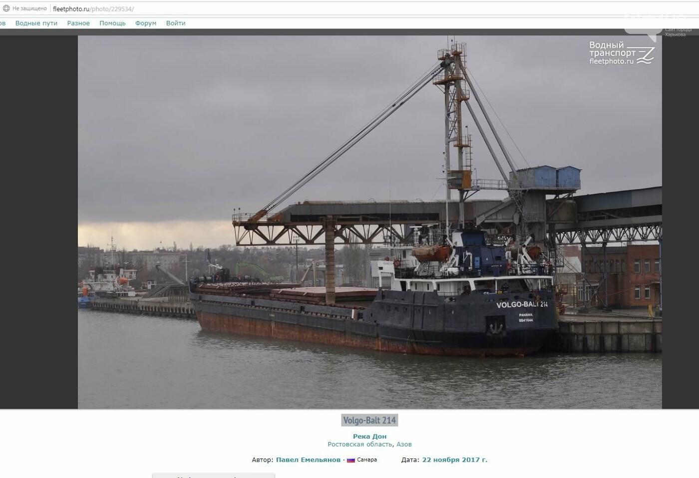 """""""Погибшие моряки не знали, куда плывут"""": как российский уголь продают в Украину """"втридорога"""" под видом африканского, - ФОТО, фото-17"""
