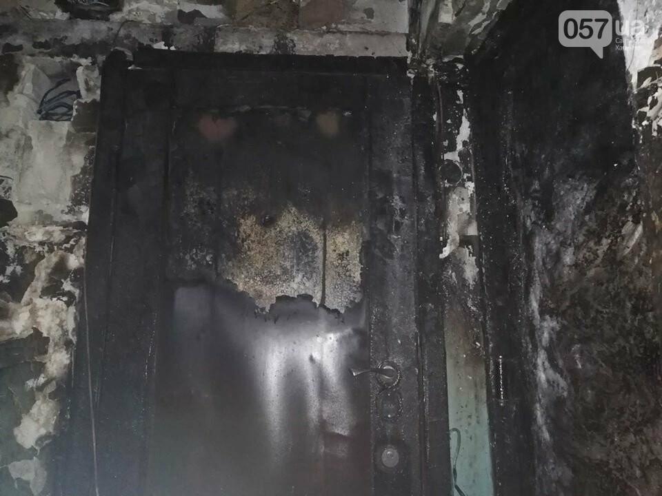 Разбили балкон и подперли дверь шиной: что рассказали жители загоревшейся пятиэтажки на Ботсаду, - ФОТО, фото-11
