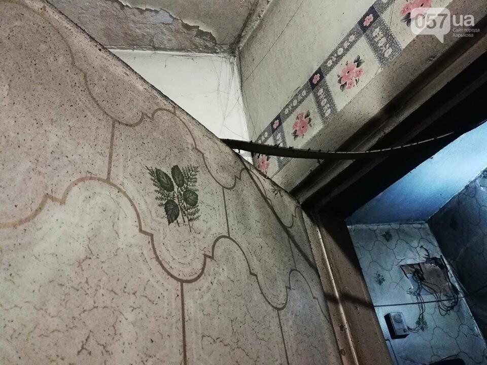 Разбили балкон и подперли дверь шиной: что рассказали жители загоревшейся пятиэтажки на Ботсаду, - ФОТО, фото-2