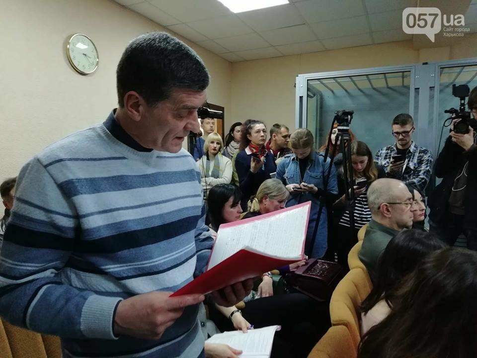 """""""Обвиняемые должны получить максимальный срок"""", - адвокат потерпевших в ДТП на Сумской, - ФОТО, фото-1"""